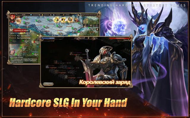 Land of Kings screenshot 1