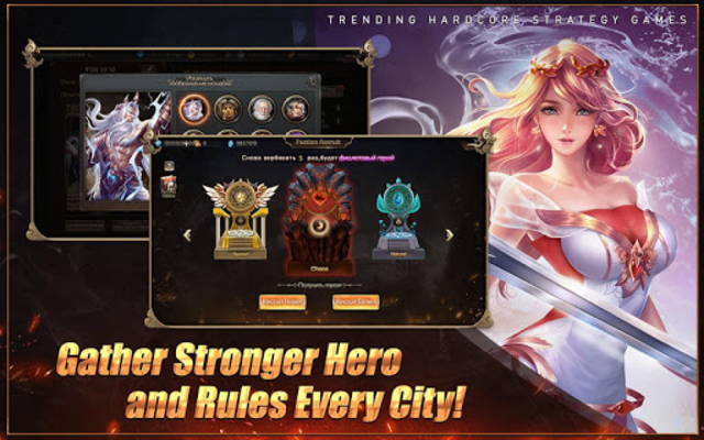 Land of Kings screenshot 8