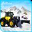 Crane Simulator Snow Excavator