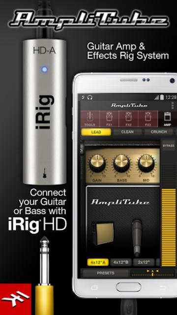 AmpliTube Free/SamsungProAudio screenshot 1