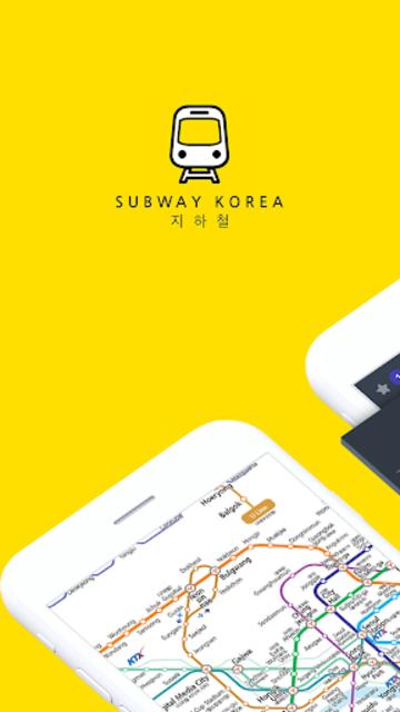 Subway Korea (Subway route navigation) screenshot 1