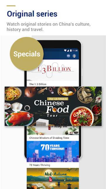 CGTN – China Global TV Network screenshot 4