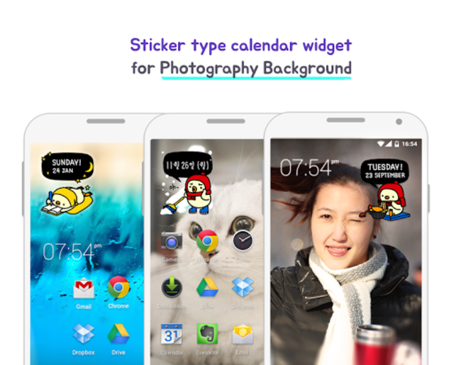 KUKEN♥calendar widget screenshot 2