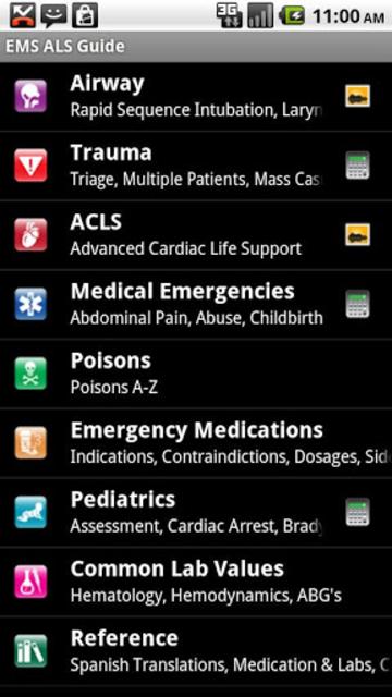 EMS ACLS Guide screenshot 1