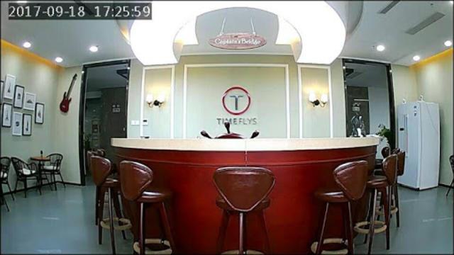 TIMEFLYS Car and Home screenshot 1