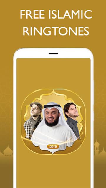 Free Islamic Ringtones 2019 screenshot 1