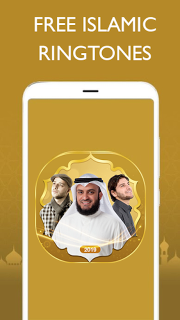 Free Islamic Ringtones 2019 screenshot 4