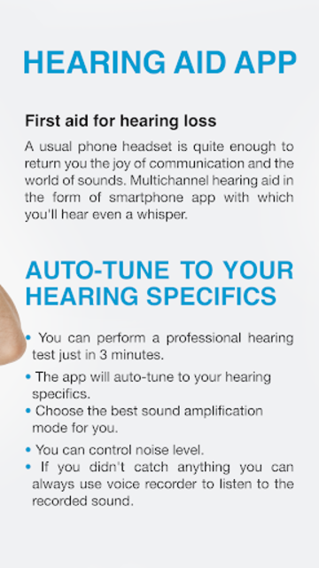 Hearing Aid App for Android screenshot 2