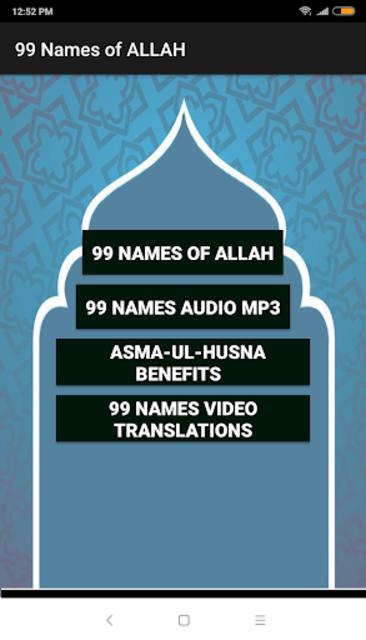 About Asma Ul Husna