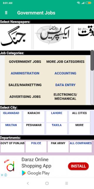 Pakistan Jobs 2020 screenshot 1