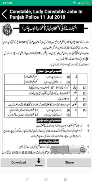 Pakistan Jobs 2020 screenshot 4