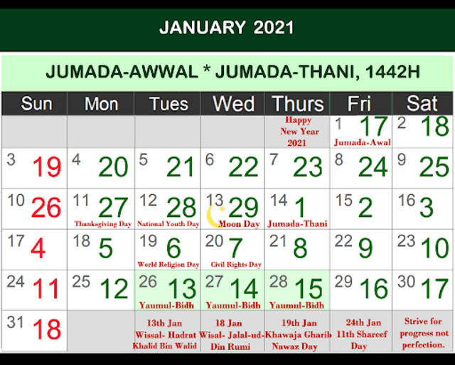 Islamic Hijri Calendar 2021 screenshot 1