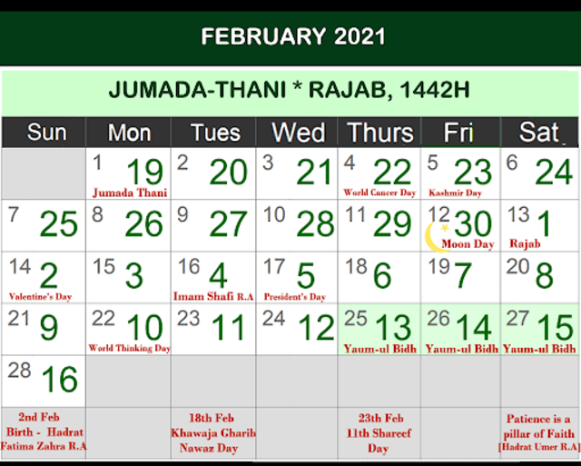 Islamic Hijri Calendar 2021 screenshot 5
