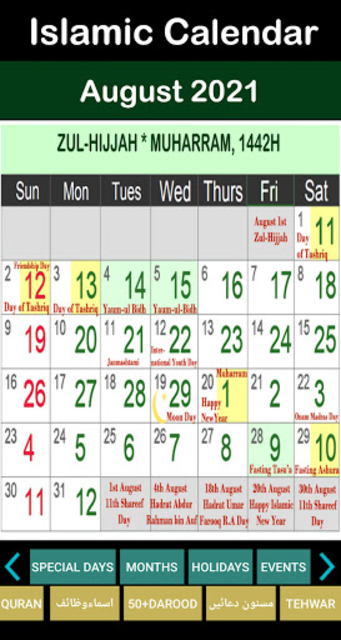 Islamic Hijri Calendar 2021 screenshot 4
