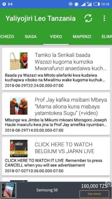 WAKUBWA TU (MAPENZI, MICHEZO, SIASA, VIDEO, ELIMU) screenshot 1