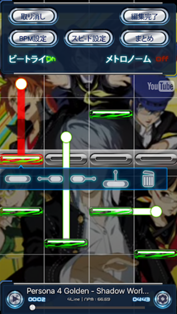 TapTube - Music Video Rhythm Game screenshot 12