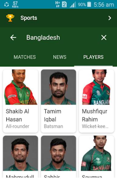 Live Cricket screenshot 3