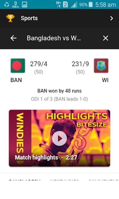 Live Cricket screenshot 4