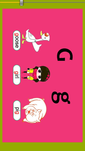 儿童学英语字母 screenshot 4