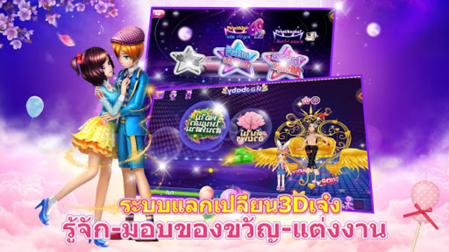 Dance Star:นักเต้นส่องแสง screenshot 2