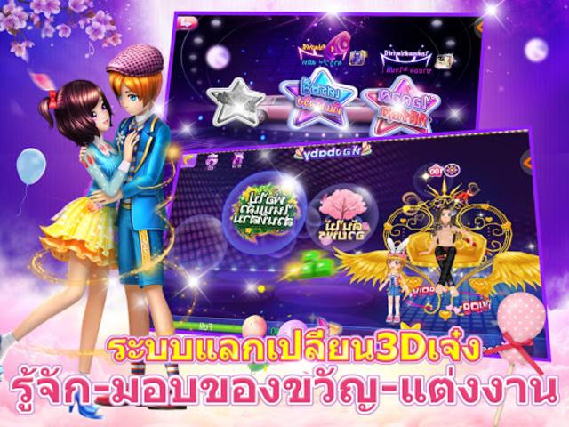 Dance Star:นักเต้นส่องแสง screenshot 7