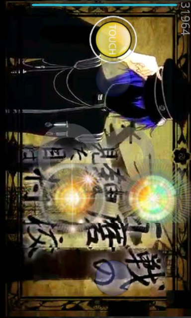 Beat Beat Vocaloid screenshot 6