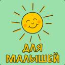 Icon for Песни для малышей из мультиков