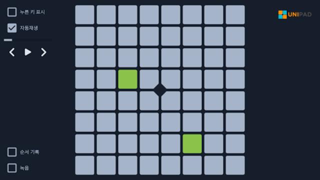 UniPad screenshot 4