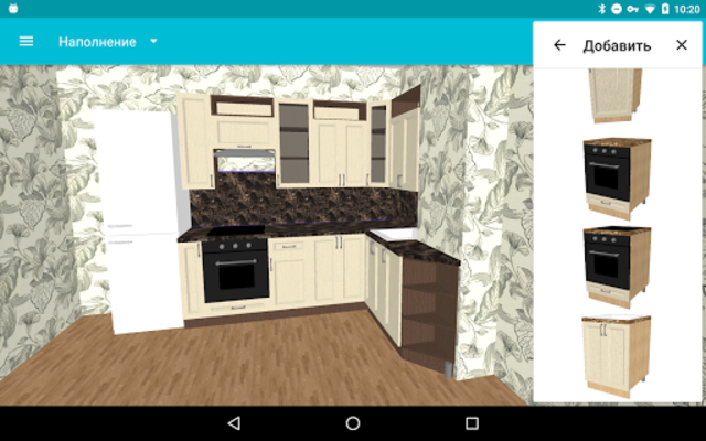 Kitchen Planner 3D screenshot 5
