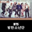 Icon for BTS Offline - KPop