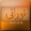 Amazing Arabic app.