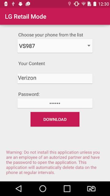 LG Retail Mode screenshot 1