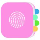 Icon for diary with a fingerprint lock