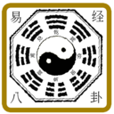 Icon for 易经八卦
