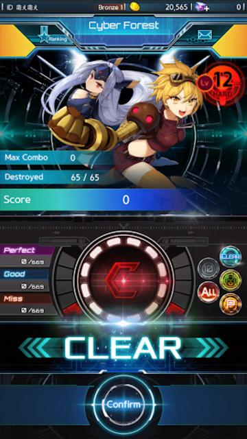 RIDE ZERO screenshot 8