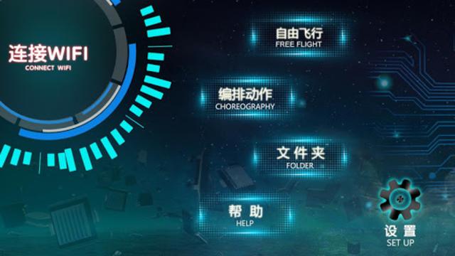 OF-SKY screenshot 2