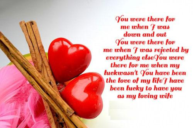 Love Messages With Beautiful Images Quotes screenshot 8