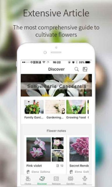 Green Fingers - the best gardening manage app screenshot 1