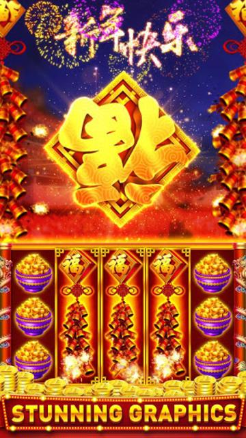 Slots: Free Slot Machines screenshot 14