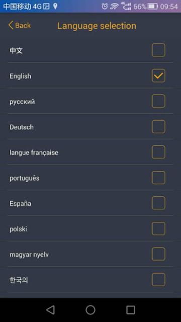 LuckyFishFinder screenshot 3