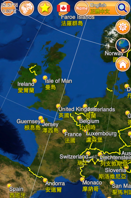 Globe Earth 3D: Flags, Anthems and Timezones screenshot 2