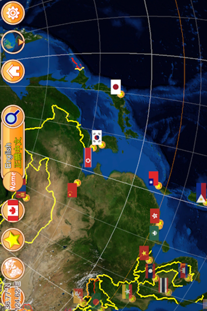 Globe Earth 3D: Flags, Anthems and Timezones screenshot 3