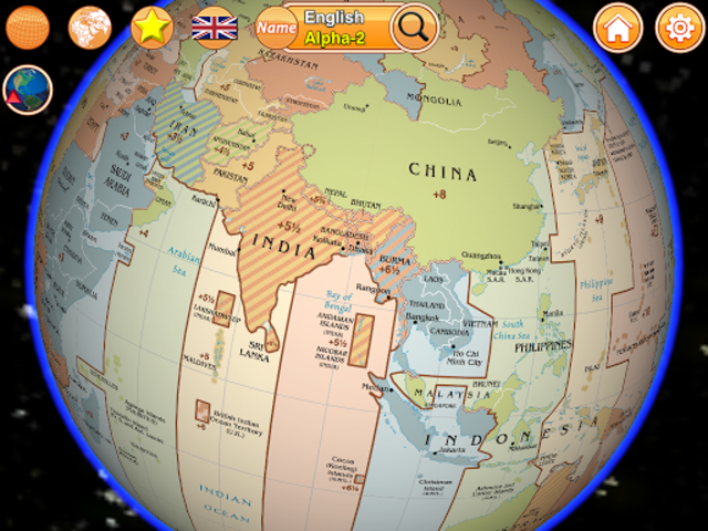 Globe Earth 3D: Flags, Anthems and Timezones screenshot 10