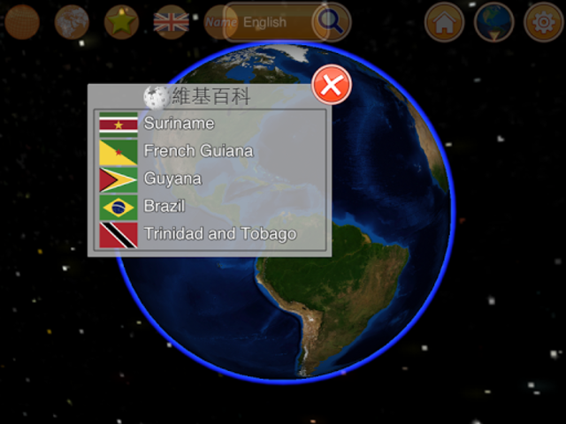 Globe Earth 3D: Flags, Anthems and Timezones screenshot 12