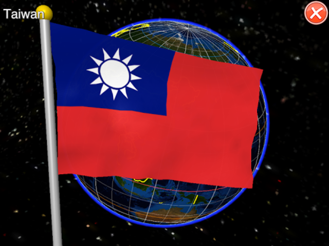 Globe Earth 3D: Flags, Anthems and Timezones screenshot 13