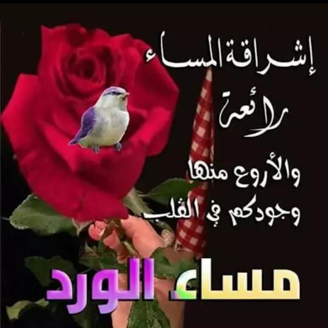 About صور صباح و مساء الخير متحركة 2018 Google Play Version صور