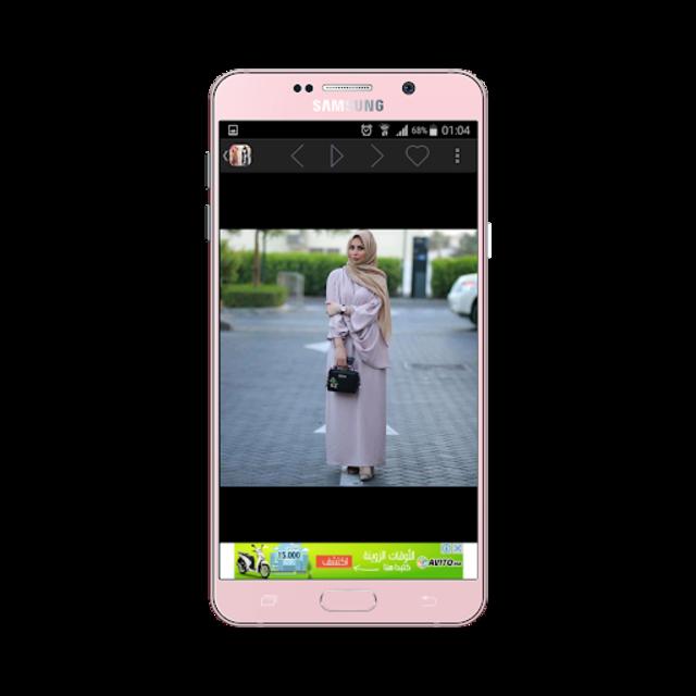 7d9a118ea About: ملابس محجبات 2018 (Google Play version) | ملابس محجبات 2018 ...