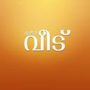 Icon for Vanitha Veedu