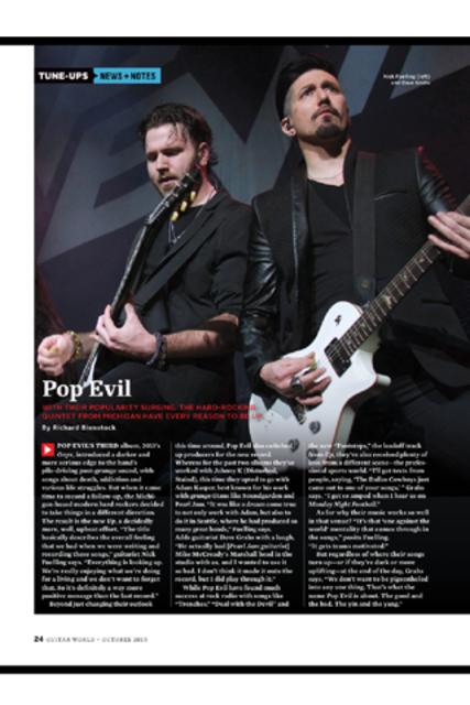 Guitar World screenshot 1