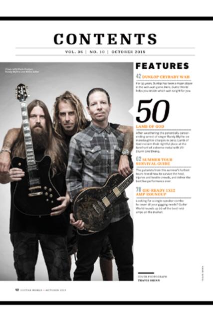 Guitar World screenshot 2